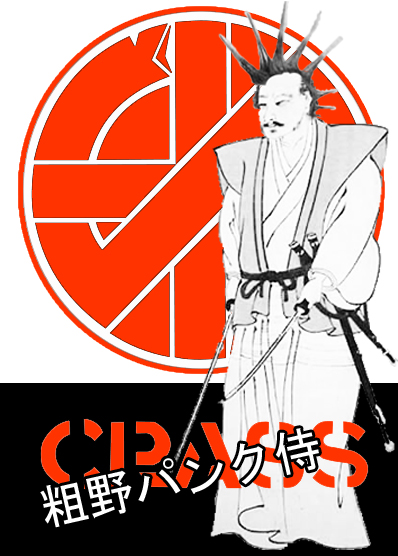 Crass punk samurai